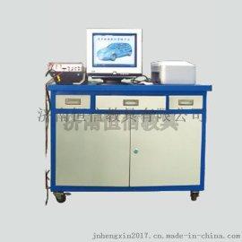 山东发动机电控系统检测诊断考核实验台|汽车教学设备