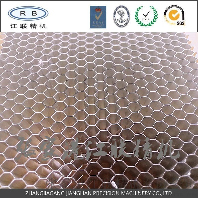 铝蜂窝芯条 蜂窝网 厂家