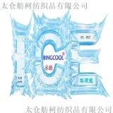 冰酷、1.5D、冷感纤维、冷感丝、冷感母粒