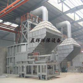 河北**式高压静电除尘器生产厂家