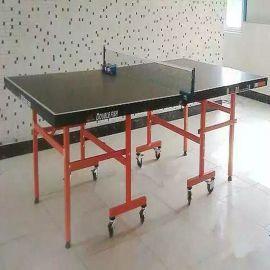 双鱼201折叠移动乒乓球台,江门乒乓球桌,阳春乒乓球台规格