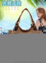 定制生产帆布包女新款韩国百搭休闲包定做批发大容量简约手提斜挎单肩包大包包