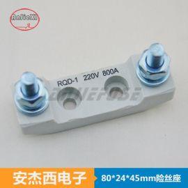 RQD-  号叉栓式保险丝座,汽车叉栓保险丝座