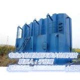 制药厂污水处理成套设备
