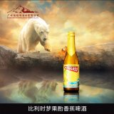 比利时进口啤酒 mongozo 梦果酌香蕉啤酒 330ml V-0090092