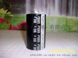 焊针型牛角电解电容560UF250V25X40现货优质供应