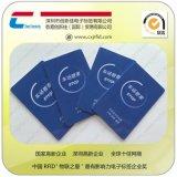 【量大价优】门票nfc卡定制 Ultralight ev1芯片彩卡