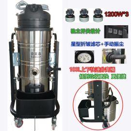 克莱森B3-100L大功率工厂用工业吸尘器