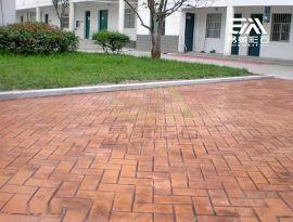 彩色混凝土水泥压模地坪 美丽乡村彩色路面 低成本彩色地面