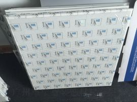 天津铝扣板吊顶厂家加工|天津铝扣板加工厂商