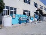 水性漆污水处理设备-上海沐辉环保科技有限公司