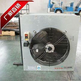 暖风机组工业型组合式暖风机组热水循环大鹏表冷器新风空调