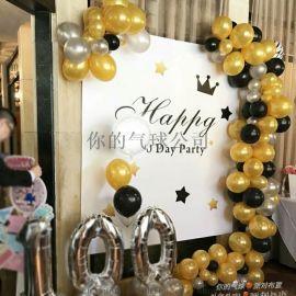 滕州气球生日派对 婚礼求婚 开业策划布置