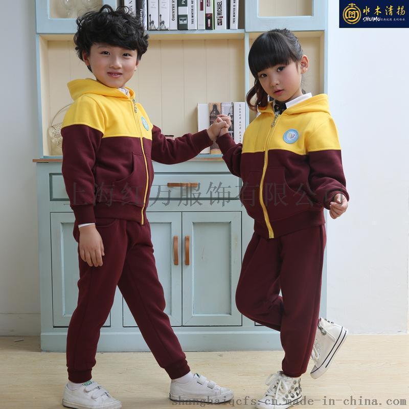 幼儿园 园服制服 小学校服定制套装
