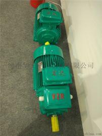 双梁大车运行电机 YZR-6/55kw端梁电机现货