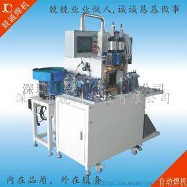 DN-50.EX自动碰焊机深圳厂家自动点焊机