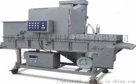 网带式全自动藕盒裹粉机为好厂家供应