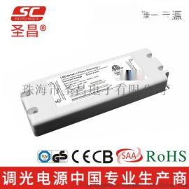 圣昌ETL可控硅调光电源 50W恒压开关电源