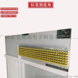 温升测试角Qx-zz-180A