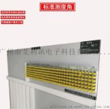 溫升測試角Qx-zz-180A