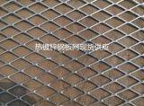 热镀锌钢板网现货,可定制