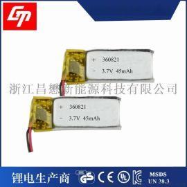 360821 3.7V 45mAh聚合物 电池蓝牙耳机音箱小数码  电池