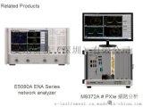 网络分析仪一托八系统