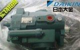 日本大金叶片泵KSO-G02-2DP-30