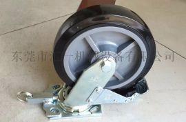方向锁脚轮 重型8寸万向带方向锁改性尼龙轮
