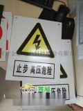标志牌山东济南厂家标志桩