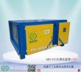 供应广州弹簧厂工业油烟净化器 油烟净化器报价