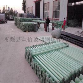 现货供应 两端带法兰 农田灌溉玻璃钢井水管