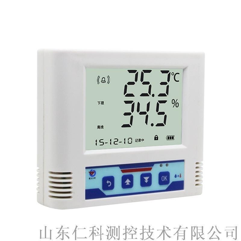 RS-WS温湿度变送器-机房温湿度变送器