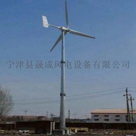 晟成30KW分布式并网低速风力发电机