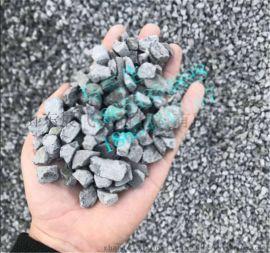 高速路石子,高速路石子批发,高速路石子价格