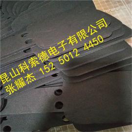 西安EVA泡棉胶垫、EVA泡棉防滑垫、泡棉模切冲型