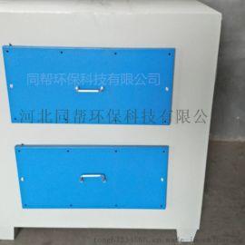 活性炭吸附箱箱体A活性炭废气处理设备A活性炭吸附箱价格