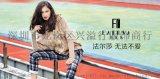 法尔莎FAERSA18冬装,潮牌艾安琪布卡戛纳巨式