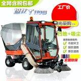 坦龍大型駕駛式掃地車落葉吸塵車燃油全封閉掃地車