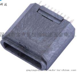 苹果7母头夹板式USB母座 夹板0.6 全塑不带外壳