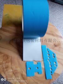 灯饰专用导热双面胶带 蓝膜散热双面胶 双面胶 0.5mm厚