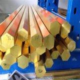 直销无铅环保黄铜棒H65黄铜圆棒材规格齐全价格