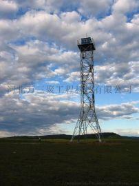 西藏#草原防火瞭望塔-監控塔-環境監測瞭望塔廠家