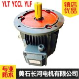 YLF冷卻塔電機 YLF801-6/0.25KW