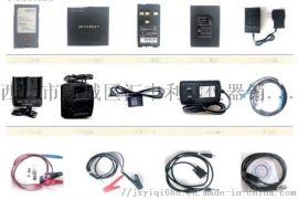 哪里有卖中海达RTK充电器咨询:137,72120237