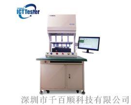 ict电路板检测设备 ict测试仪电解电容极性测试