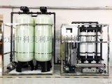 大小中型车用尿素液设备北京中科厂家直销