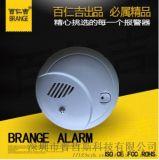 廚房DC9V供電的獨立溫感報警器 感溫探測報警器