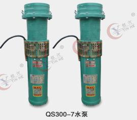 QJ深井潜水泵使用条件