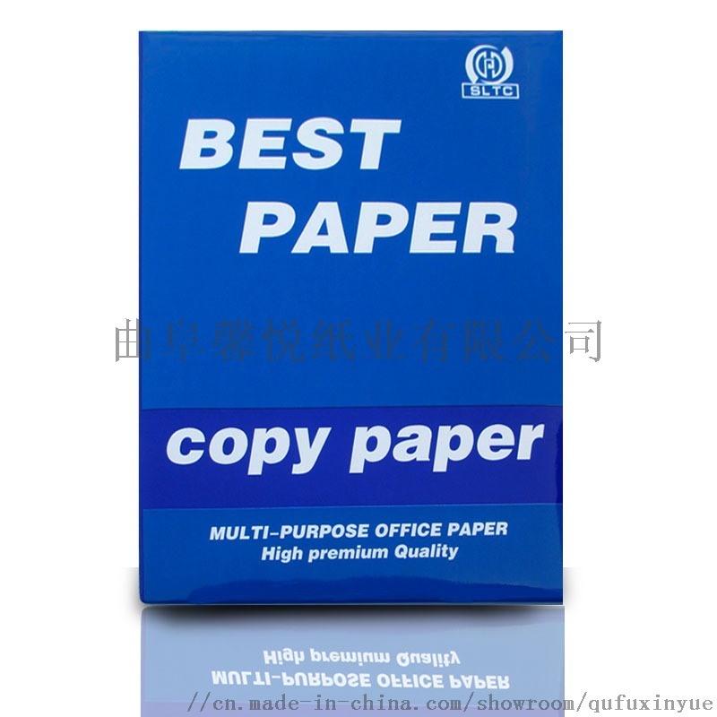 迦納a4紙出口 全木漿靜電複印紙廠家直銷 列印紙